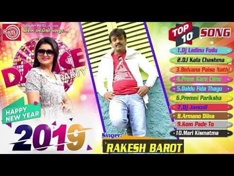 Rakesh Barot - Super Hit Top 10 Song | જરૂરથી સાંભળો | Gujarati Superhit Song