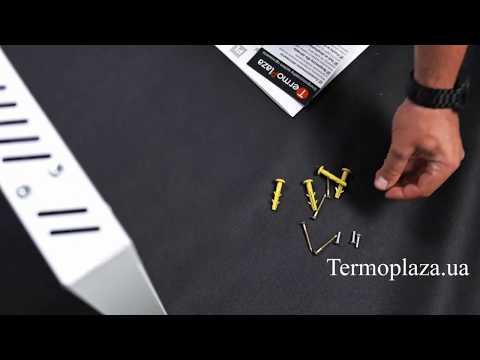 Все про найекономніші обігрівачі Termoplaza   Термоплаза.