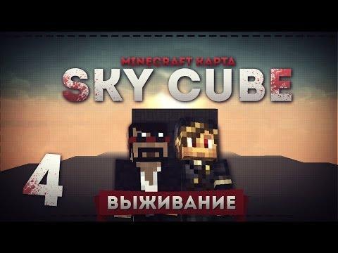 Игра Давка кубов онлайн - играть онлайн бесплатно