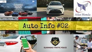 Auto Info #02 | 2020 Toyota Corolla | Atlas Honda | Careen | ITP.