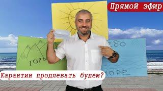 постер к видео Новости Турции 3 мая. Отдых, штрафы, недвижимость