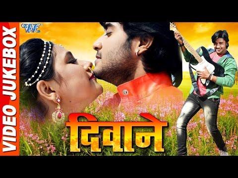Deewane - Video JukeBOX - Chintu - Priyanka Pandit - Bhojpuri superhit Songs 2017
