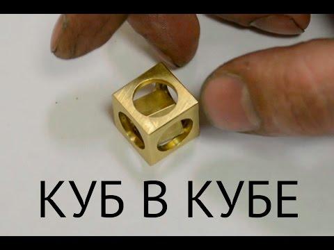 Как сделать Куб в Кубе из металла   How To Make A Cube In A Cube