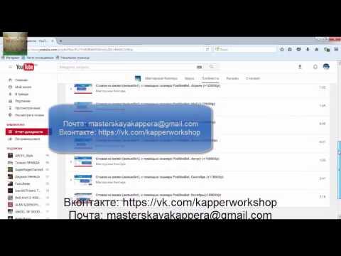 Видео Marathonbet новый сайт