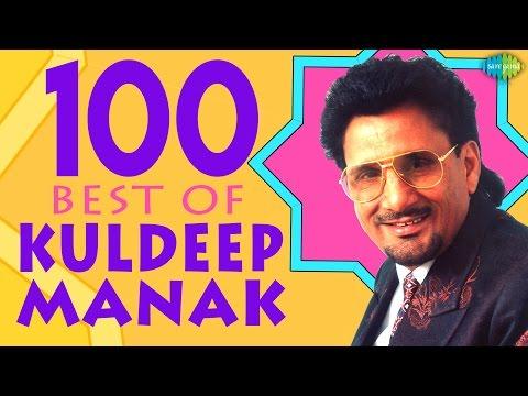 Top 100 Songs Kuldeep Manak Special...