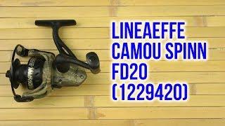 Розпакування Lineaeffe Camou Spinn FD20 1229420
