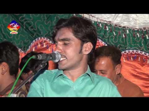 Singer Tanveer Anjam New Mafil Program Ali Movies Piplan 0301 3120597