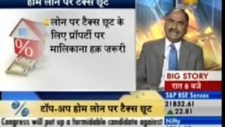 02 Zee Business Money Guru 18 March 2014 01min 33sec Mr  Balwant Jain   CFO, Apnapaisa com 19 36p