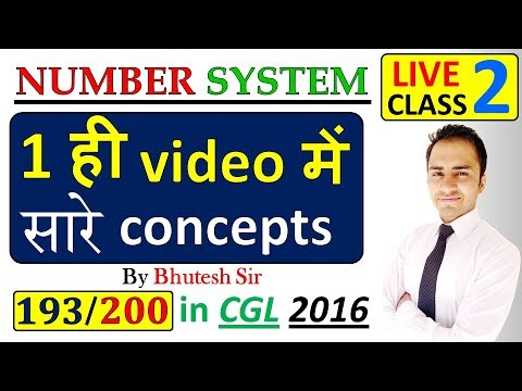 Number system || LIVE SESSION | Part 2 || for SSC CGL, Bank PO and all competitive exams