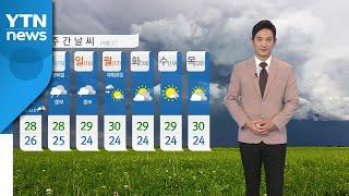 [날씨] 오늘 밤사이 열대야...내일 낮 찜통더위 / YTN