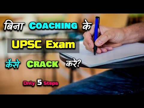 How to Crack UPSC Without Coaching? – [Hindi] – Quick Support