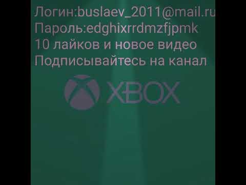 Smite на xbox one − набор основателя и перенос аккаунта: faq. Да, игроки могут купить самоцветы в альфа-версии игры для xbox one!