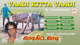Vaadi Kitta Vaadi | T.K.S.Natarajan | Tamil Folk Songs | வாடி கிட்ட வாடி