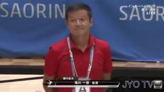 2018年高校総体 男子ハンドボ-ル決勝