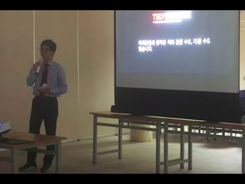 TEDx Talks: Think Past the Common Ideologies | Bum Kyu Chung | TEDxKISHCMC