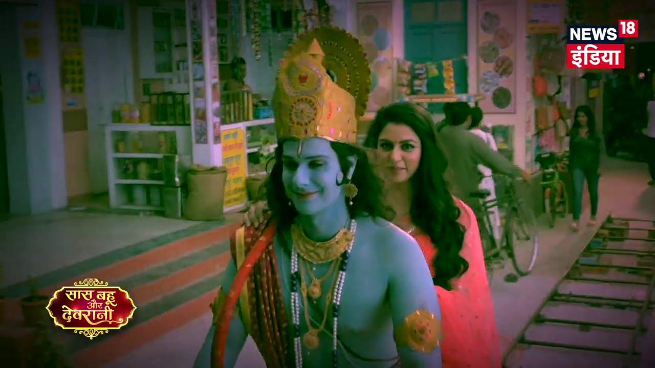 Full Shooting Of 'Ram Pyaare Sirf Humare' | Zee TV New Serial | Uncut