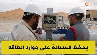خبراء..قانون المحروقات يحفظ سيادة الدولة على موارد الطاقة و القاعدة 51/49 منفرة للأجانب