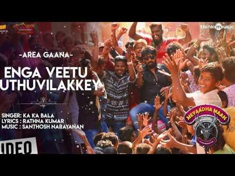 Remix Of Area Gana || Veetu Kuthu Vilakku || Meyatha Maan
