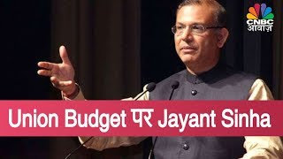 Minister Of State For Civil Aviation Jayant Sinha Speaks To CNBC Awaaz, Discusses Union Budget