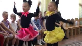"""Танец детей   МБДОУ """"Детский сад №32 """"Ёжик"""""""