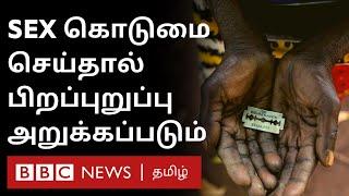 'Child Rapist க்கு ஆணுறுப்பு அறுக்கப்படும்'': நைஜீரியாவில் புது சட்டம் | castrated | Harassment