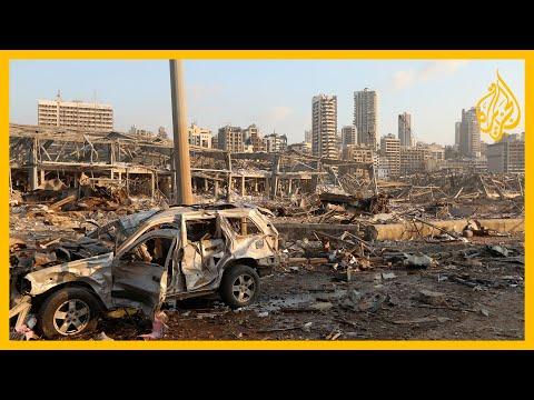 محافظ مدينة بيروت: المدينة منكوبة وحجم الأضرار هائل  - نشر قبل 25 دقيقة