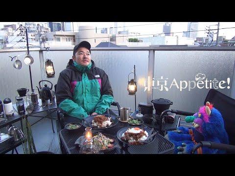 """5/15up! レシピドラマ『東京Appetite』#11 - ゲイの恋告白(初デートでセックス?篇)&""""宅キャン・ガパオライス"""""""