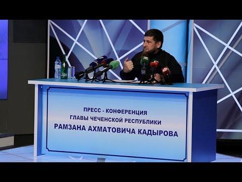 Большая пресс-конференция Главы