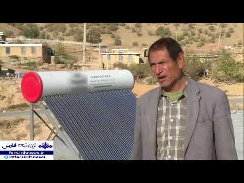 Iran Avisa Solar co. made Solar Water heaters, Kam-Firouz district villages آبگرمكن خورشيدي كامفيروز