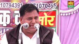 Dekha Chandkiran Ka Mahal || Ranbir Singh || Shyam Vihar Najafgarh Compitition || Haryana Ragni