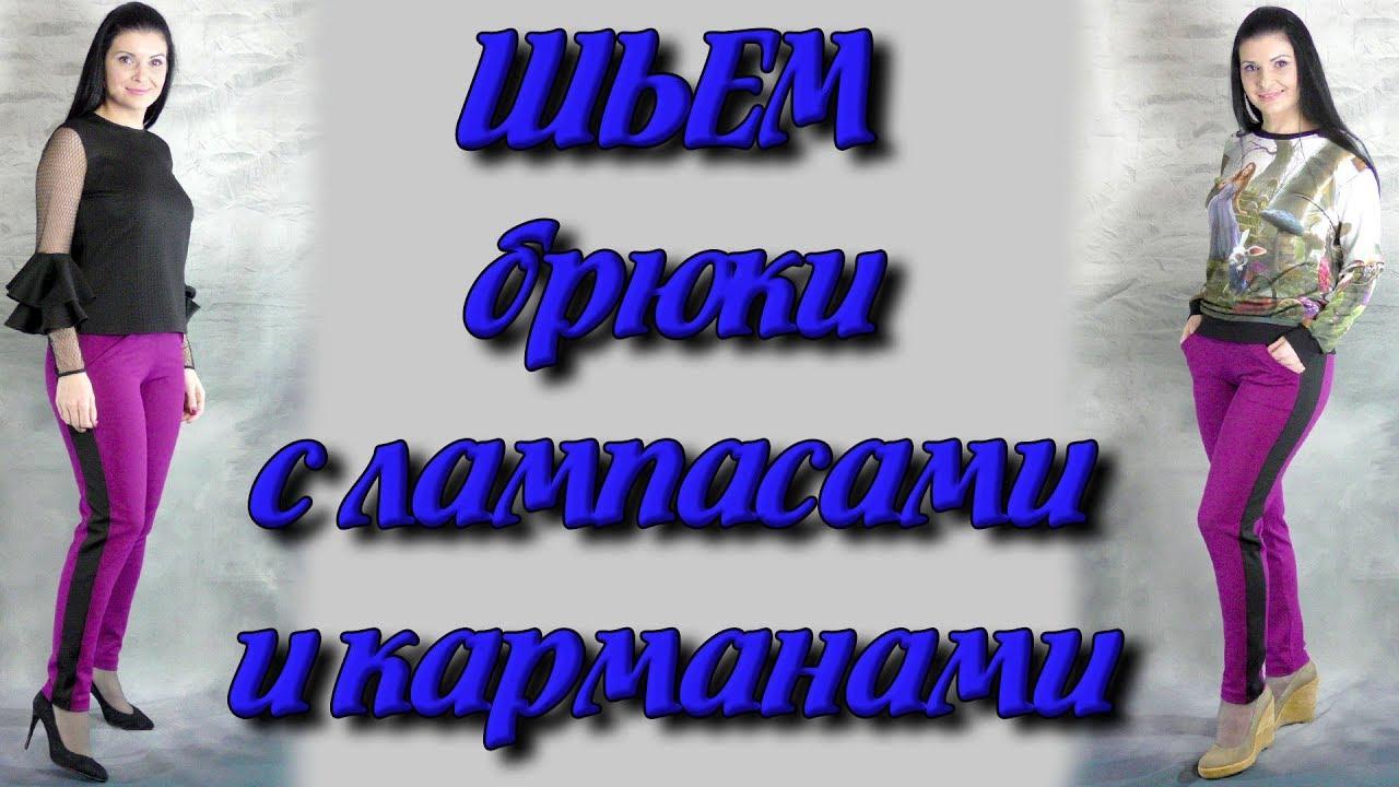 Женские поло со скидкой до 90% в интернет-магазине модных распродаж kupivip. Ru!. 467 товаров в продаже с доставкой по россии.