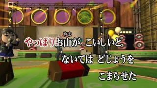 任天堂 Wii Uソフト Wii カラオケ U どんぐりころころ 斉藤昌子 Wii カ...