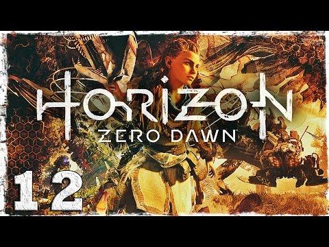 Смотреть прохождение игры [PS4] Horizon Zero Dawn. #12: Злость Беса.