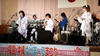 エイサーや琉球大太鼓でも使われる「瀧落し」は琉球筝曲の有名な曲。琉...
