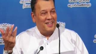 News 1st: Lunch Time Sinhala News   (07-11-2018) Thumbnail