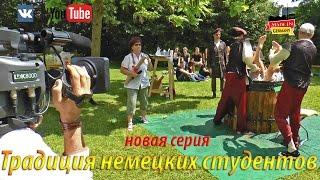 видео Обновление традиции | Материалы, инструменты, технологии