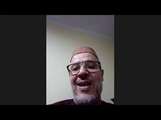 كلمة الشيخ داود في حق الفقيدة