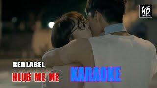 Hlub Me Me - Red Label [Official Video Karaoke] คาราโอเกะม้ง 2018