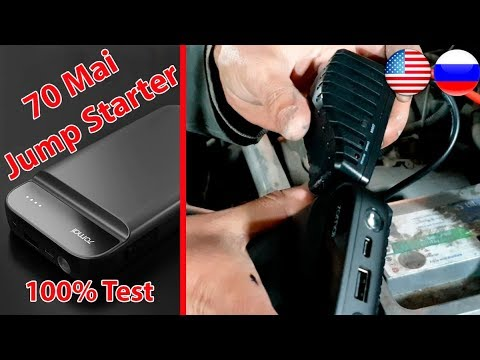 100% Real Test Xiaomi Mi 70Mai Car Jump Starter -12V Battery Power Bank Booster