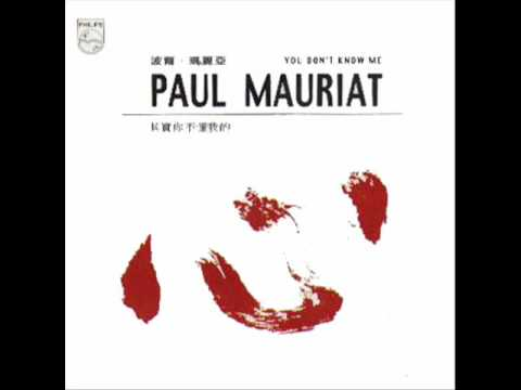 Paul Mauriat  Song For Taipei