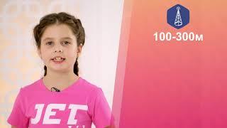 Продвижение бренда JET KID серией видео инструкций