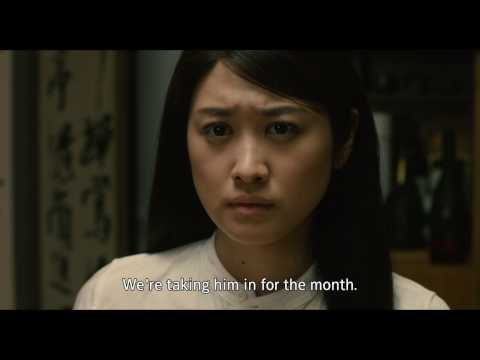 White Lily English-subbed Official Trailer