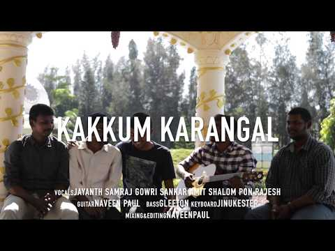 Kakum Karangal   Tamil Christian Song   Unplugged   Karunya University