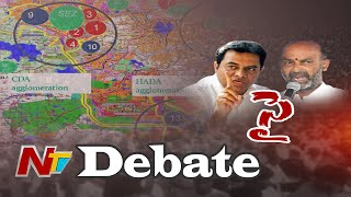 Debate on Hyderabad ITIR Project Cancellation | TRS Vs BJP | Ntv