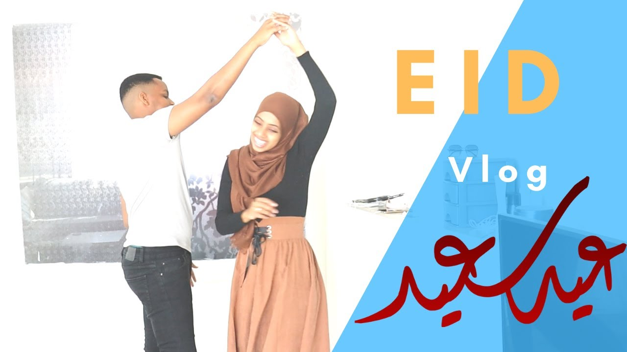 Our Eid Vlog | Ciid vlog