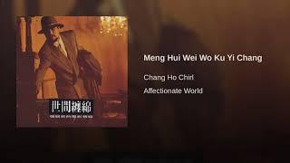 Meng Hui Wei Wo Ku Yi Chang
