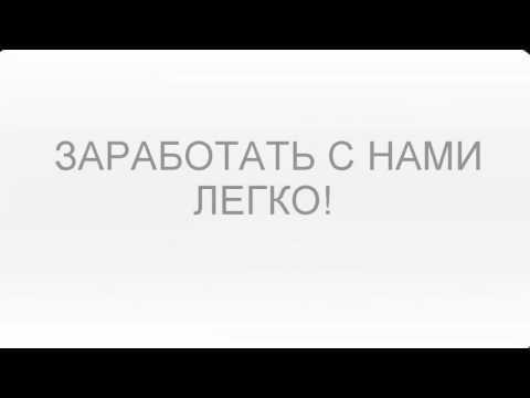 Российский брокер бинарных опционов отзывы WMV