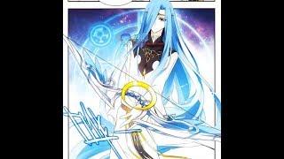 овучка манги рыцарь фантастической ночи  12 13