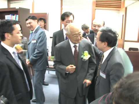 Opening Ceremony of the IMC-Frank Tsao Maritime Library and Research & Development Centre