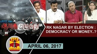 Aayutha Ezhuthu 11-04-2017 Farmers Protest Continues : Is politics the reason? – Thanthi TV Show